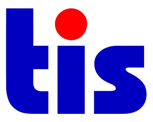 Camera Nha Trang | TIS – Uy tín, chất lượng và chuyên nghiệp
